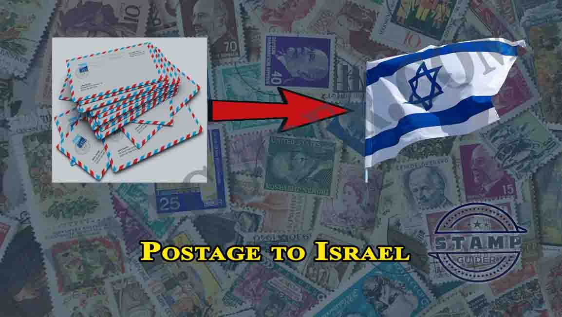 Postage to Israel